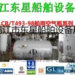 膜片式空气汽笛原理 (ZY渔检)船用汽笛杂用空气瓶(靖江东星船舶设备厂)
