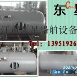 躺着B会进空气 出售船用B1.0-3.0启动空气瓶CB493-87