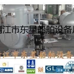 电加热热水柜 船用电加热热水柜CB/T3686-99DRG系列