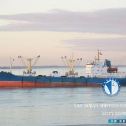 冷藏船 出售7540吨冷藏船