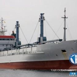 出售900吨冷藏船 出售5165吨冷藏船