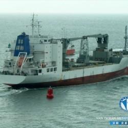 出售900吨冷藏船 出售12913吨冷藏船