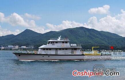 江龙船舶100T级渔政执法船成功合拢