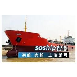 出售1000吨成品油船 出售4817吨成品油船
