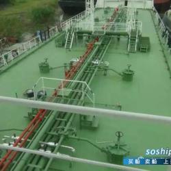 油驳船 出售3000吨油驳船