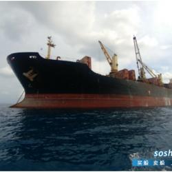3000吨散货船出售 出售46644吨散货船