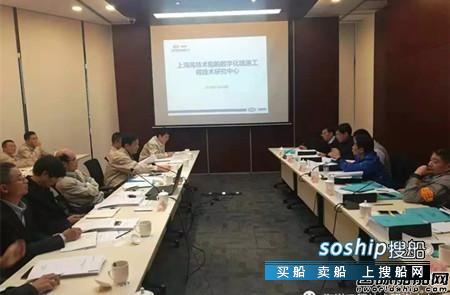 上海高技术船舶数字化建造工程技术研究