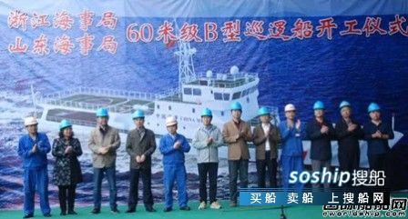桂江造船两艘海事巡逻船顺利开工