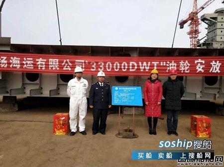 东红船业同日完成三艘船龙骨安放