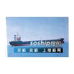 多用途船 出售5340吨多用途船
