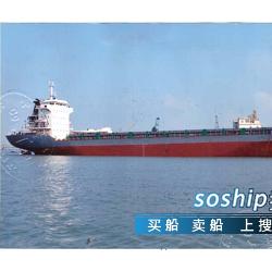 多用途船 出售8877吨多用途船