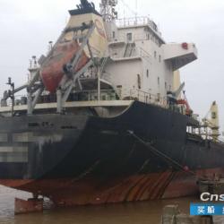 5000吨散货船出售 出售14200吨散货船