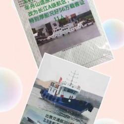 内河船价格 转让内河交通船