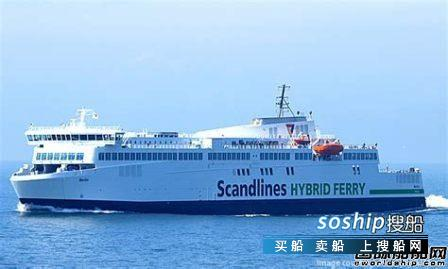 罗罗为Scandlines公司4艘渡船更换16台