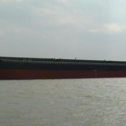 d4510 出售4510吨杂货船