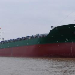 目前最大的集装箱船 出售898箱集装箱船