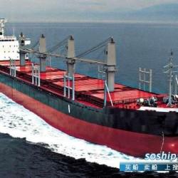 3700吨杂货船 出售6500吨杂货船