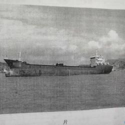 二手船出售转让信息 出售2600吨散货船