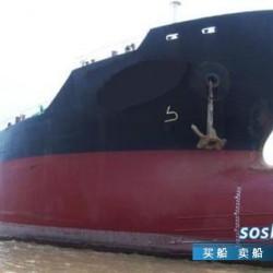 二手船出售转让信息 出售12318吨散货船