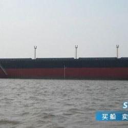 沿海5000吨散货船二手船出售 出售22020吨散货船