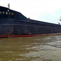 二手船出售转让信息 出售1280吨散货船