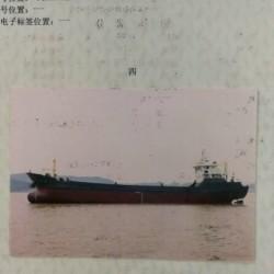 90年日本造3297吨杂货船 出售960吨杂货船