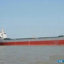 出售4883吨杂货船