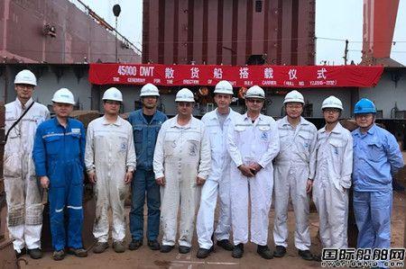 扬子江船业三日内连续实现七个节点