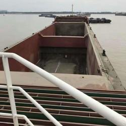 出售16134吨散货船 出售7296吨散货船