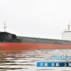 五千吨散货船出售 出售8200吨散货船