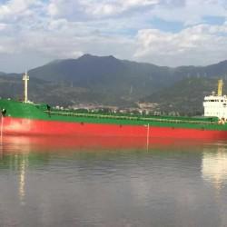 杂货船 出售4500吨杂货船