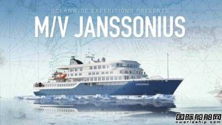 Brodosplit再获Oceanwide一艘极地探险