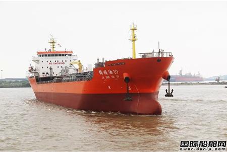 海通海洋一艘13200吨油船圆满试航归来