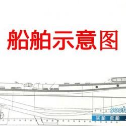 散货船 出售5100吨散货船