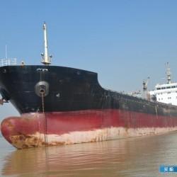 散货船 出售8826吨散货船