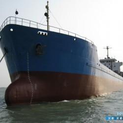 货船出售 出售4450吨散货船