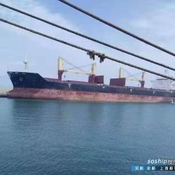 散货船出售 出售37729吨散货船