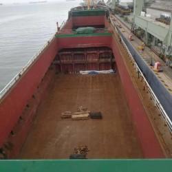 散货船 出售4500吨散货船