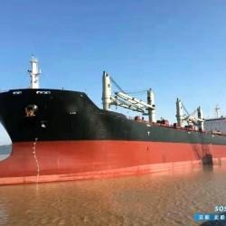 散货船出售 出售53688吨散货船