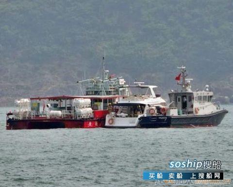 香港小西湾一游艇起火