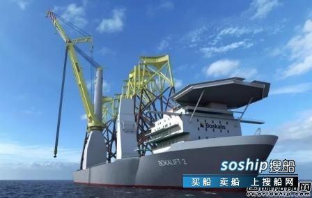 Huisman再获Boskalis起重船桅杆起重机订单