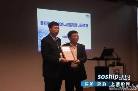 中国船企联合研发全球首座数值水池系统