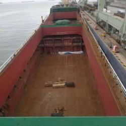 出售4500吨散货船