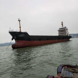 出售2300吨集装箱船