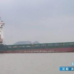 出售8700吨集装箱船