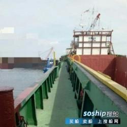 出售1100吨集装箱船