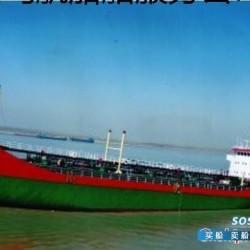 一级油船3125吨