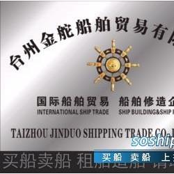 300吨油船