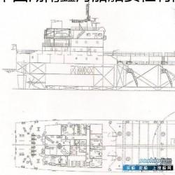 供应4999DWT高性能沥青船