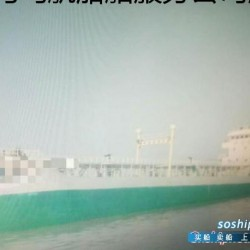 3200吨沥青船出售